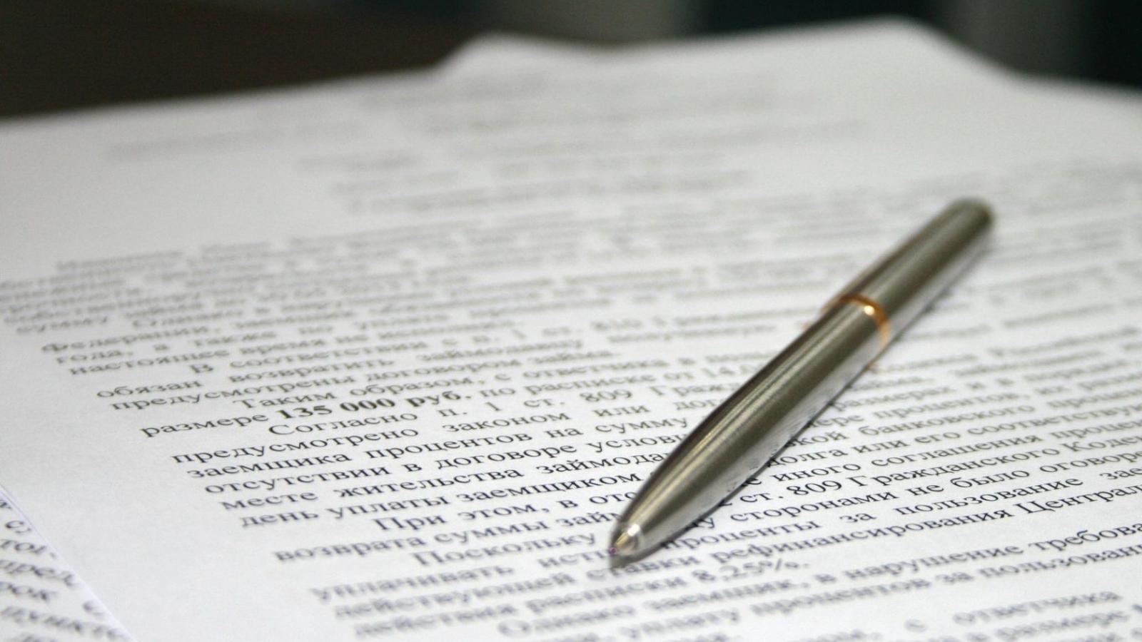Почерковедческое исследование