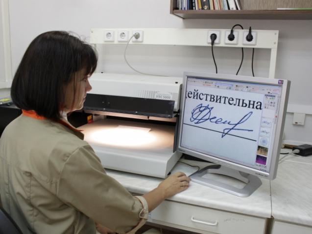 Выгодная графологическая экспертиза в Москве