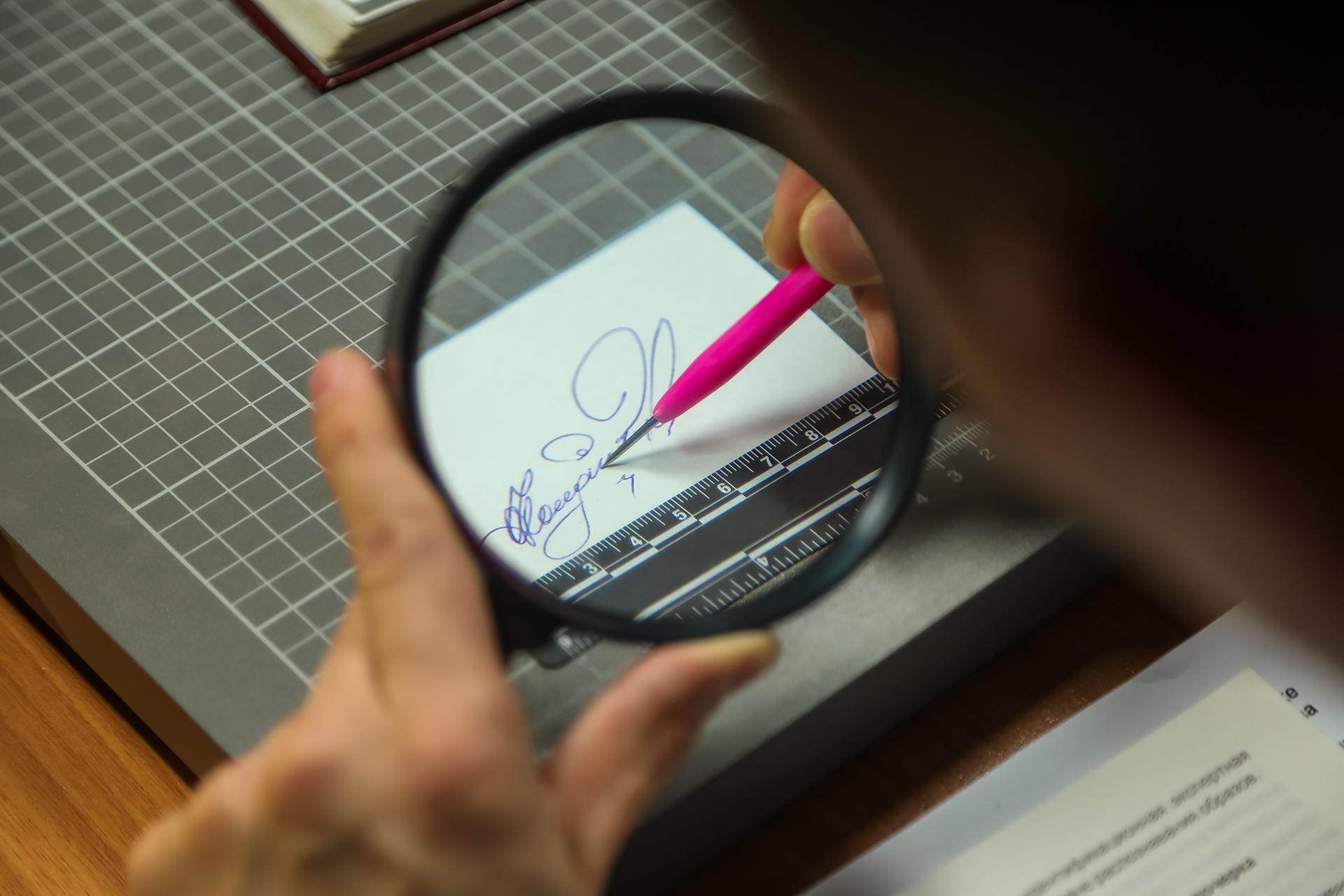 Экспертиза определения по почерку в Москве